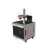 高频光纤激光打标机