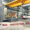 台湾精密卧式粗框机 精铣机 模架开框机床 卧式加工中心