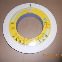 白刚玉砂轮 (1)