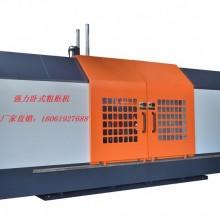 台湾小型龙门铣床 精铣机 粗框机厂家直销 卧式加工中心