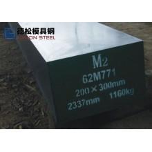 M2高速钢|M4高速钢|M42高速钢|M35高速工具钢