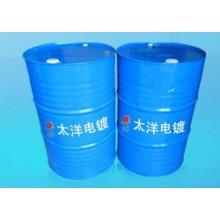 厂家供应五金模架专用挥发性防锈剂