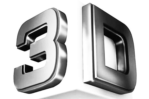 浅析3D打印技术应用的关键挑战 ()