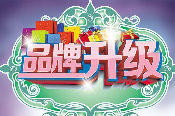 新华时评:打造中国品牌要有百年目标 ()