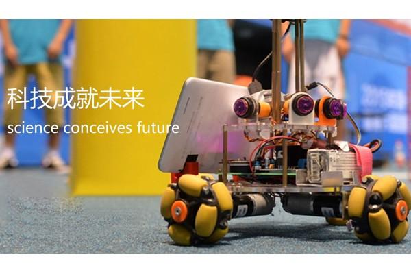 广州筹建广东机器人创新中心 ()