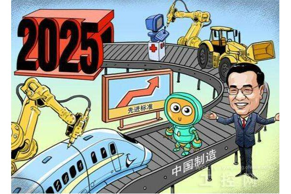 天津制造业与互联网融合发展实施方案颁布 ()