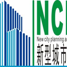 2017广州国际新型建筑模板脚手架及施工技术与设备展览会