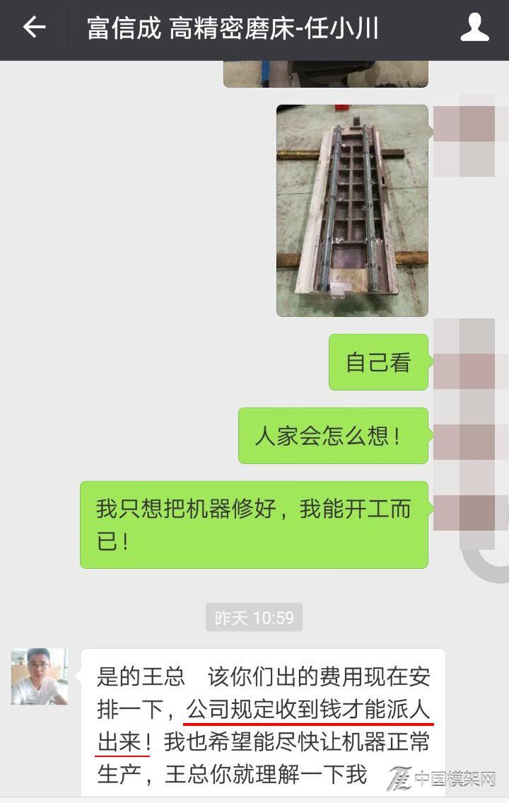 QQ图片20170915170937