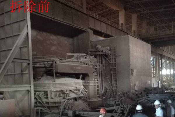 江阴兴澄特种钢铁有限公司钢铁产能退出公示 ()