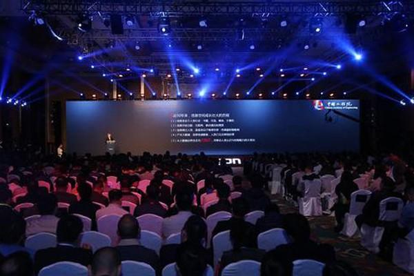 迎接人工智能2.0的挑战和机遇 ()