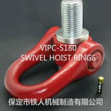 VIPC模具吊环  铁人机械 经久耐用是金