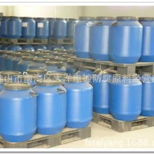 厂家供应蓝锌加蓝处理剂