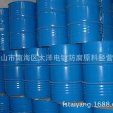 厂家供应超浓缩镀镍耐磨钝化剂