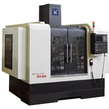 数控加工中心MV850
