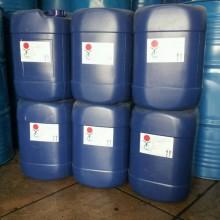 厂家供应模具喷涂防锈油