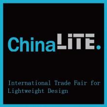 汽车材料丨汽车轻量化丨2018上海国际汽车轻质技术展览会