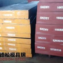 进口国产SKD61模具钢材供应商厂家-德松模具钢