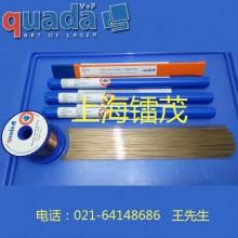 ELMAX SKD61 8407 TDAC 440C