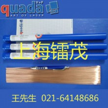 ASP23,D2,M2,ASP60高速钢焊丝
