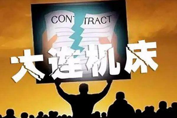 一张通缉令背后的中国制造大隐忧