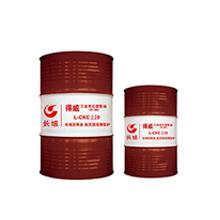 润滑油 (1)