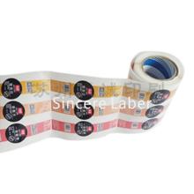 透明静电膜彩色印刷 (1)