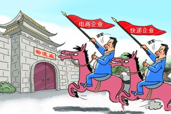 """即时配崛起,传统储仓物流成为""""明日黄花""""? ()"""