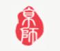 京师律师所