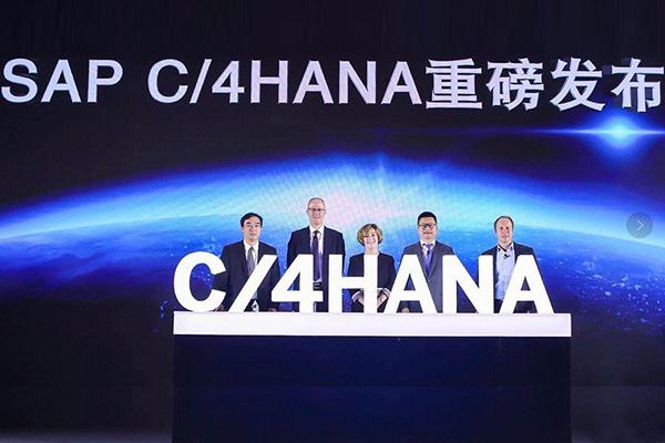 SAP中国峰会:往年是云,今年是AI