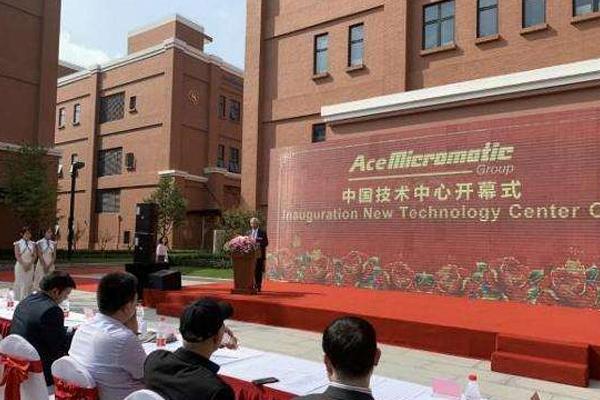 全球前50的印度机床企业入驻中国产业园