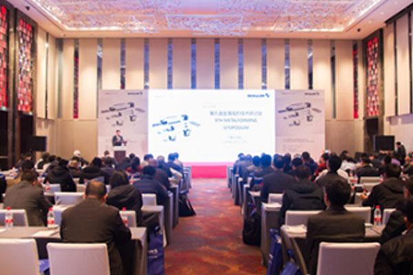 舒勒第九届金属成形技术研讨会:最新技术智能引领未来