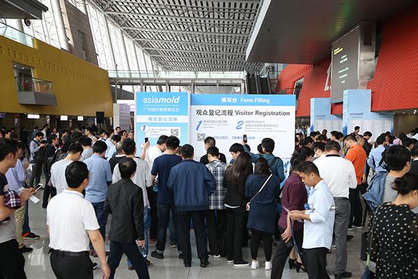 2019 年广州国际模具展览会再度汇聚知名行业参展商